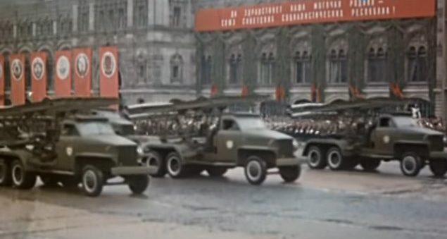 Парад победы 1945 год, БМ-13 «Катюша»