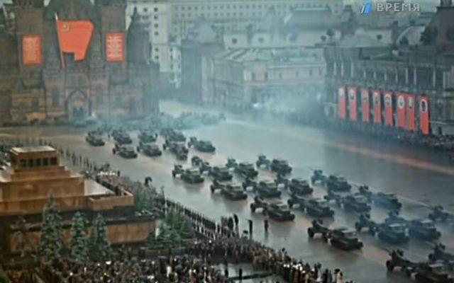 Смотр боевой техники, Парад победы 1945 год.