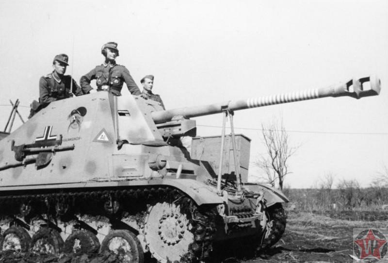 Солдаты Фашистской Германии