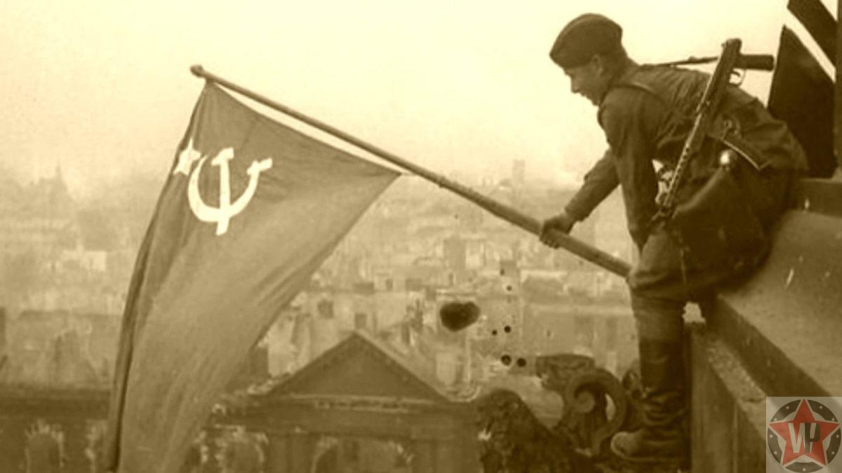 Боец Красной Армии устанавливает Знамя Победы на Рейхстаге