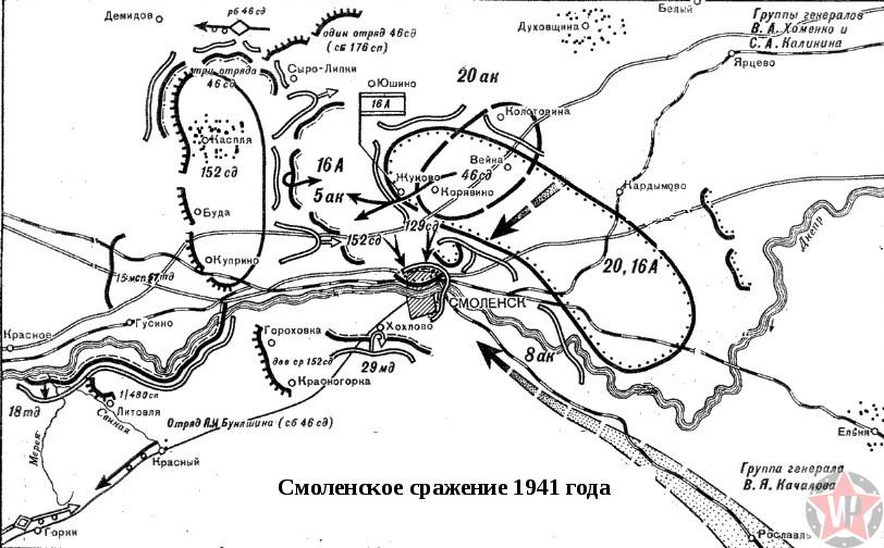 Карта Смоленска 1941 год