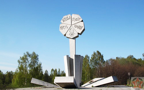 "Памятник ""Цветок жизни"" на ""Дороге жизни"""