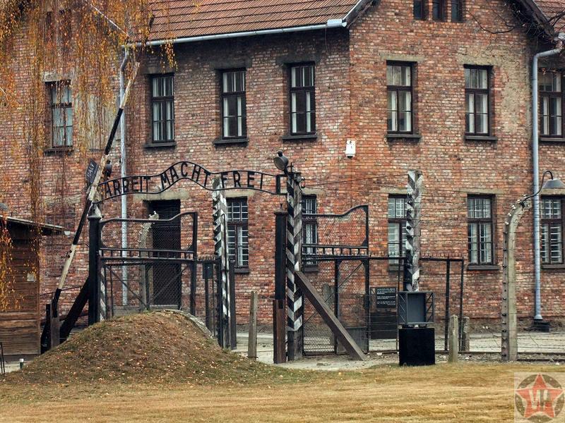 концлагерь Освенцим в Польше