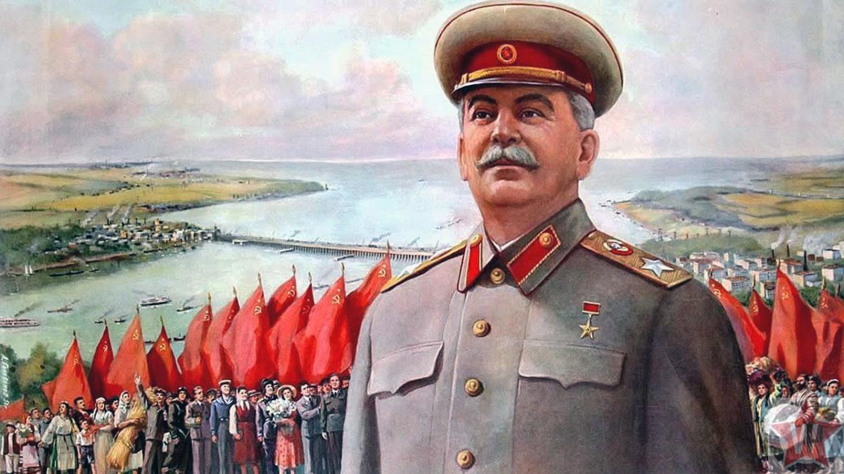 Великая историческая фигура - Иосиф Сталин