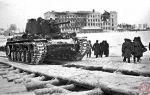 Калининская оборонительная операция и её значение в Великой Отечественной войны