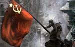 Знамя Победы – значение и роль в советской истории