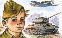 Дети-герои и их подвиги во время Великой Отечественной войны.