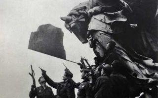 Битва за Берлин: завершение Великой Отечественной войны