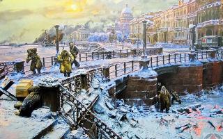 Прорыв блокады Ленинграда во время Великой Отечественной войны
