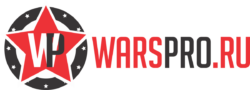 WarsPro.ru
