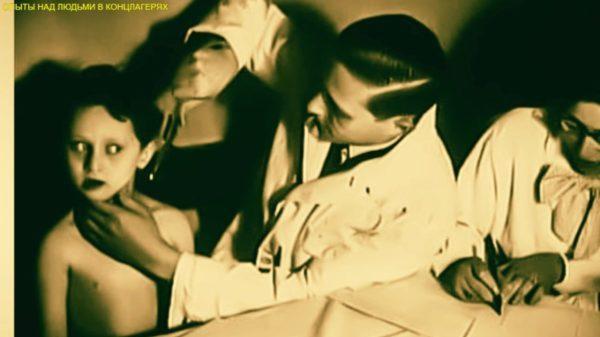 концлагерь Освенцем эксперименты над детьми