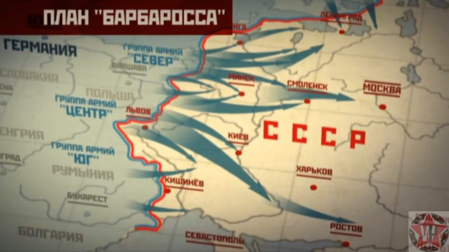 """Карта плана """"Барбаросса"""""""