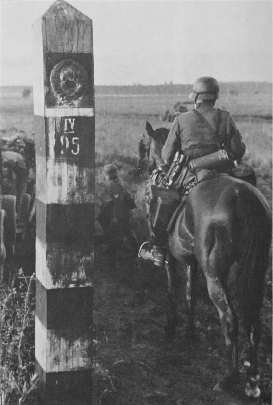 Переход границы СССР немецким солдатом, 1941 год
