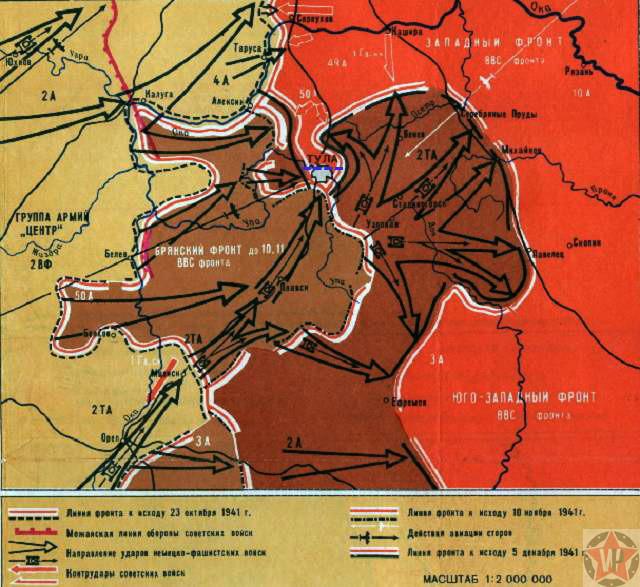 Схема Тульской оборонительной операции