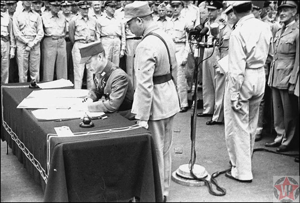 Капитуляция Японии 2 сентября 1945 год