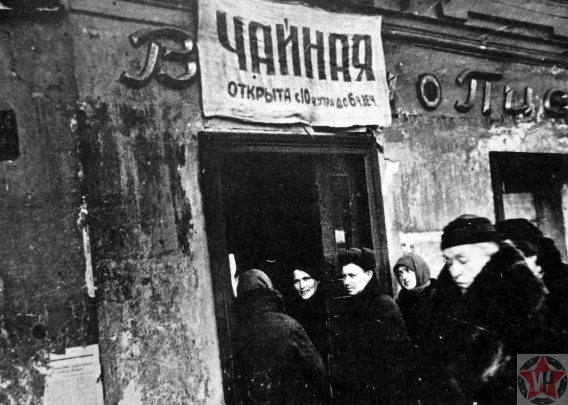 Жители блокадного Ленинграда у входа в чайную