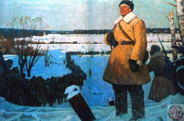 """""""Москву отстояли"""" А. Лысенко 1965 год"""