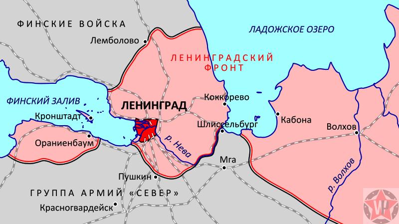 Блокадное кольцо Ленинграда