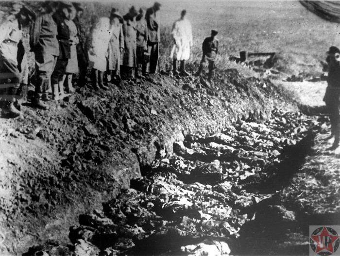 Бабий Яр 1941 год
